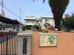 聖マリア幼稚園