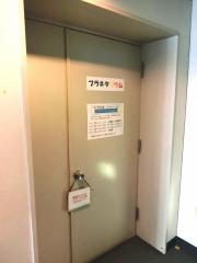 松戸市民会館プラネタリウム