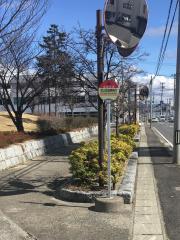 「郡山国道事務所」バス停留所