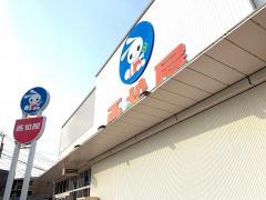 西松屋 鹿児島吉野店