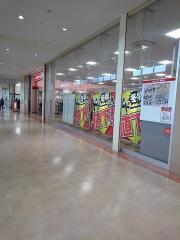 ファッションセンターしまむら 祝園駅前店