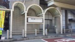 「JR千里丘」バス停留所