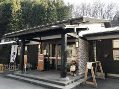 奥久慈温泉郷