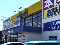 ブックオフ 福山松永店