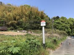 「猿田峠」バス停留所
