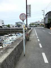 「橘郵便局前」バス停留所