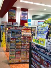 JTBフォレオ大津一里山店