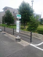 「公園南矢田四丁目」バス停留所