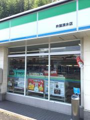 ファミリーマート 杵築清水店