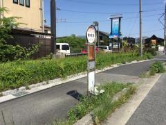 「美崎西」バス停留所