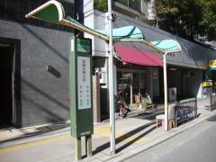 「堂島大橋北詰」バス停留所