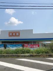 コメリハード&グリーン 桜川店