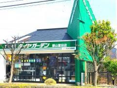 タイヤガーデン 郡山富田