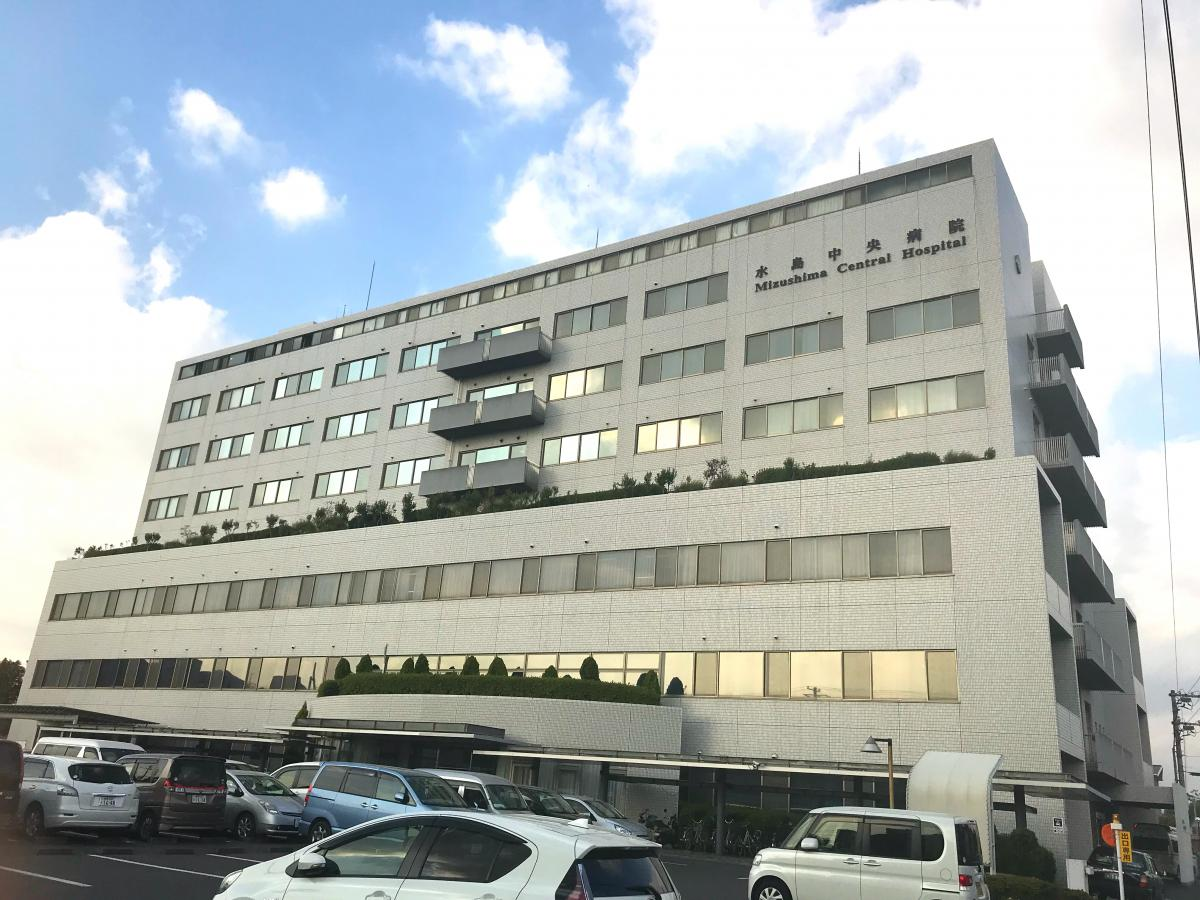 中央 病院 水島