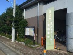 七里図書館