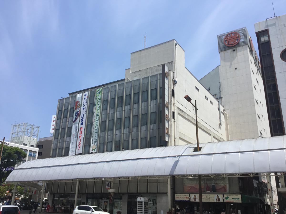 宮崎 山形屋