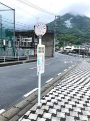 「周防大島町橘庁舎前」バス停留所