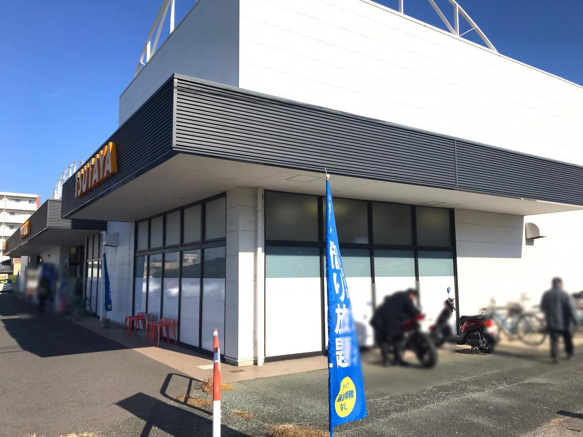 TSUTAYA 菊陽店