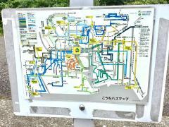 「八天大橋東」バス停留所