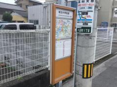 「城北中学校前」バス停留所