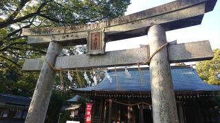 千栗八幡宮