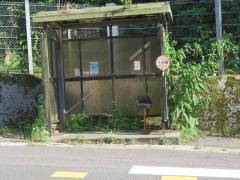 「七田橋」バス停留所