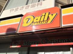 デイリーヤマザキ 稲毛海岸店