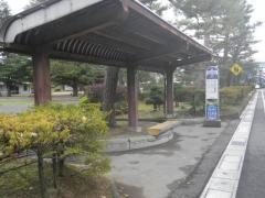「城山公園前」バス停留所