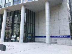 大阪工業大学梅田キャンパス