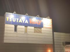TSUTAYA WAYオーシティ前田辺店