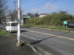 「東石岡三丁目」バス停留所