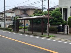 「高花四丁目」バス停留所