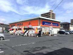 オートバックス 鳥取南店