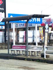 「上立田」バス停留所