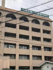 清恵会第二医療専門学院