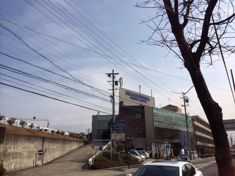 東山 自動車 学校