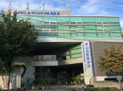 東山自動車学校