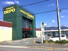 スポーツデポ 広島八木店