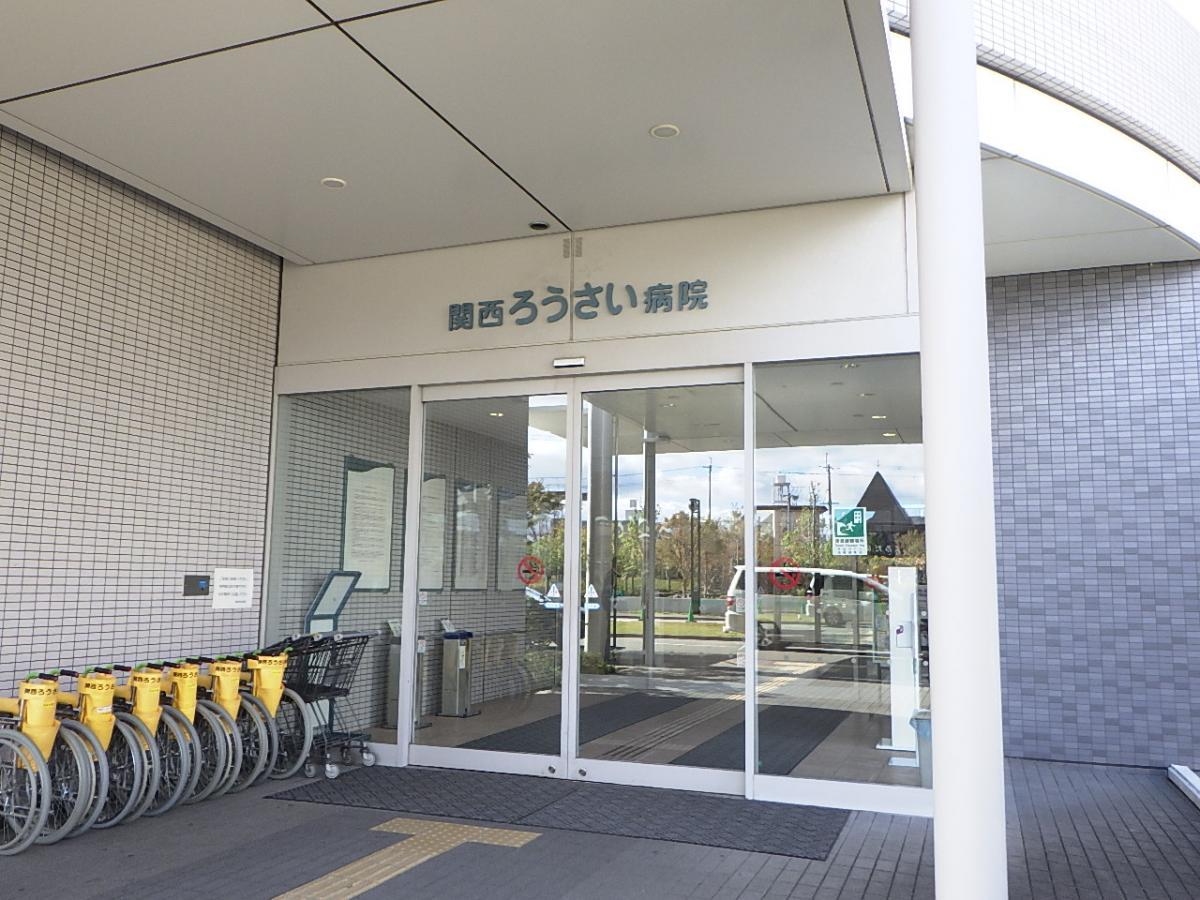 関西労災病院は兵庫県阪神間の高度医療拠点病院です。