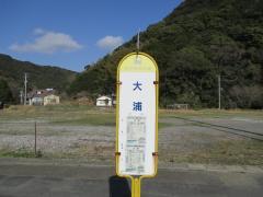 「大浦(宿毛市)」バス停留所