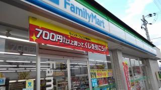 ファミリーマート 木津川久保店