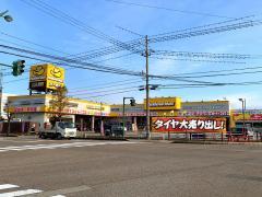 イエローハット 砺波店