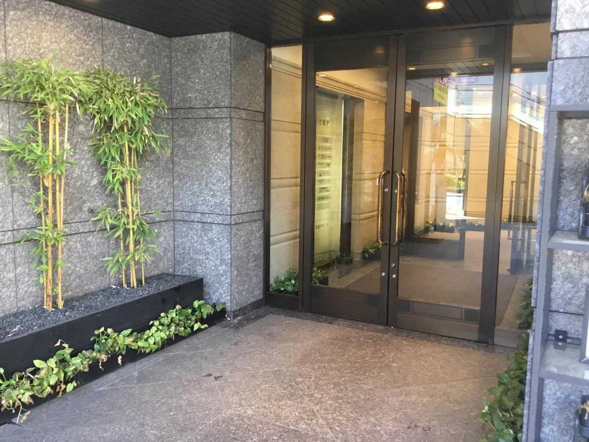 ジブラルタ生命保険株式会社 八王子第一営業所