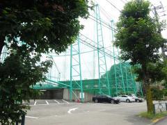 ニユー成城ゴルフセンター