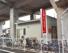 日産レンタカー船橋駅南口