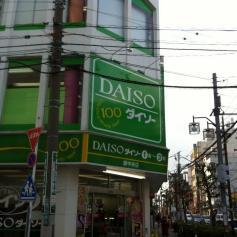 ザ・ダイソー 蕨中央店