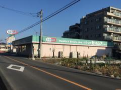 ドラッグセイムス 奈良町店