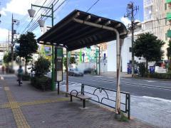 「五ノ橋」バス停留所