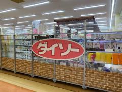 ザ・ダイソー マミーマート所沢山口店