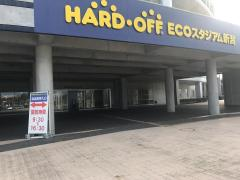 HARDOFFECOスタジアム新潟